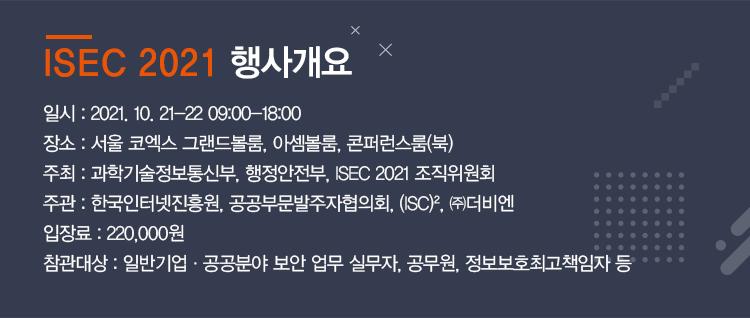 invitation_02.jpg