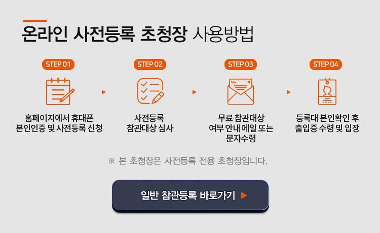 invitation_03.jpg
